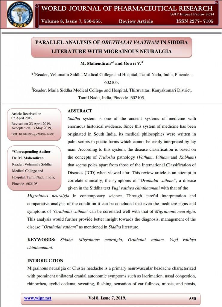 Parallel analysis of oruthalai vaatham siddha literature with migrainous neuralgia